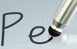 書き味を徹底的に追求したペン先のイメージ