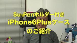 iphonecasepv2_300